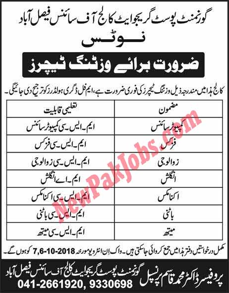 Jobs in Govt Postgraduate College of Science Faisalabad