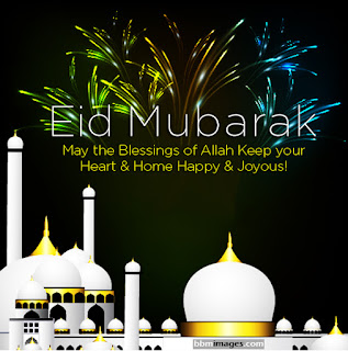 may the blessings of allah keep your heart & home happy & joyous!