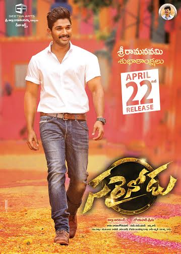 Watch Sarainodu Post Release Comedy Trailer. starring Allu Arjun , Rakul Preet , catherine tresa directed by Boypathi Sreenu, Music by SS Thaman from the house of Geethaarts