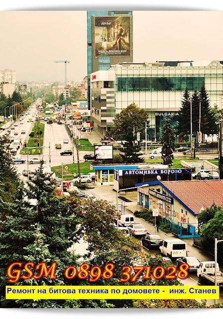 Ремонт на перални в София, дъжд, първи сняг, Витоша, сервиз за перални, сервиз за битова техника, бул. Т. Каблешков,