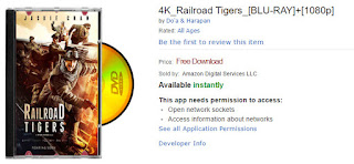Railroad Tigers 2017 DVD and Blu ray Release Date