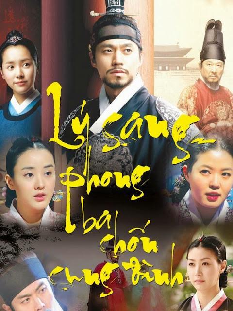 Lý Sang Phong Ba Chốn Cung Đình (lồng tiếng)