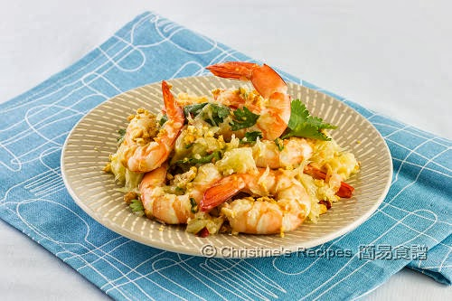 泰式大蝦柚子沙律 Prawns and Pomelo Salad02