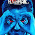 Raman Raghav 2.0: Movie Review