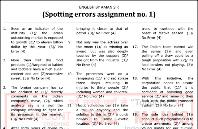 Spotting Error Notes for SSC Exams PDF Download