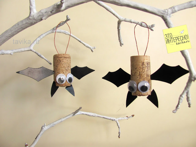 Летучие мыши из пробки - поделка на Хэллоуин