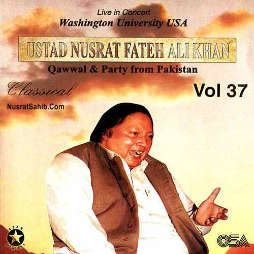 Man Kunto Maula Lyrics Translation in English Nusrat Fateh Ali Khan | NusratSahib.Com