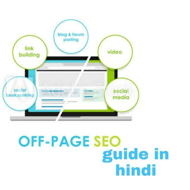Off page seo full information in hindi
