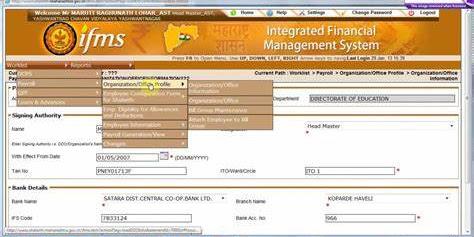 समस्त कर्मचारियों के मोबाइल नम्बर आईएफएमआईएस में दर्ज कराने के निर्देश