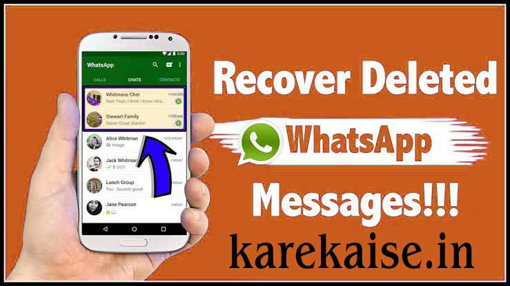 Whatsapp message recover kaise kare