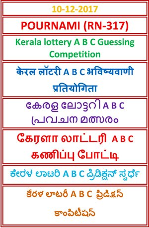 A B C Guessing Competition POURNAMI RN-317