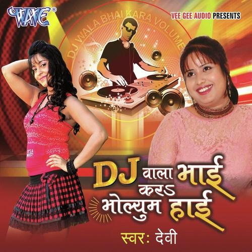 DJ Wala Bhai Kara Volume Hai
