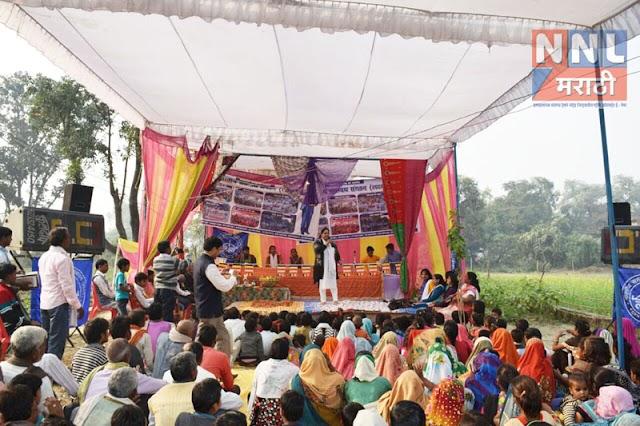 डॉ बी.आर. आंबेडकर ने बहुजन समाज  व् महिलाओ को मानवीय जीवन दिया - लक्ष्य