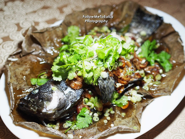Steamed Dragon Tiger Grouper With Shredded Mushrooms and Red Dates