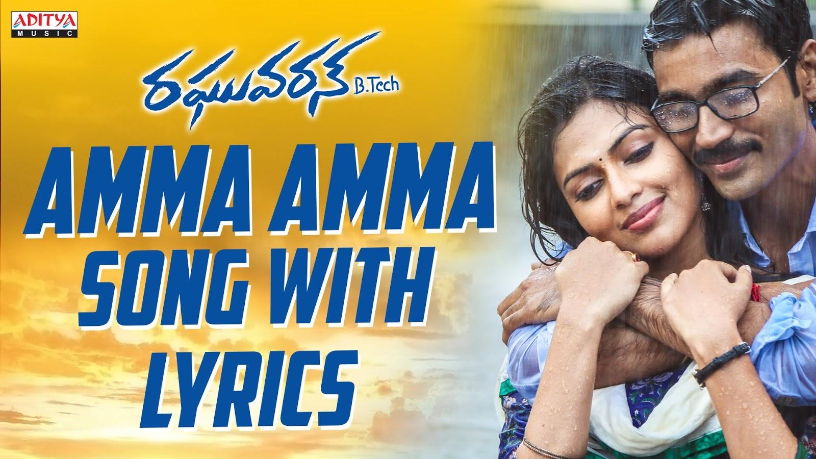 Amma amma -Vip full video song Hd