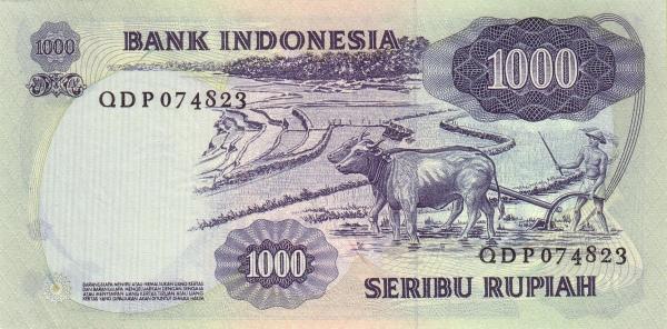 1000 rupiah 1978 belakang