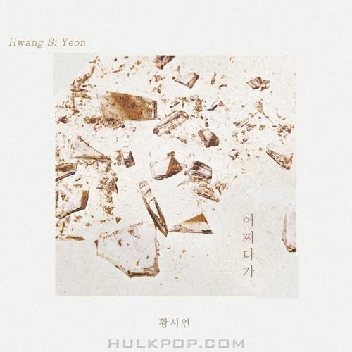 Hwang Si Yeon – Backflow OST Part.15