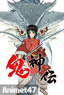 Huyền Thoại Rồng Thiêng - Onigamiden 2011 Poster