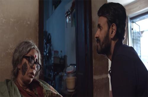 Tamilrockers 2019: Ammana Mane Kannada Full Movie Leaked