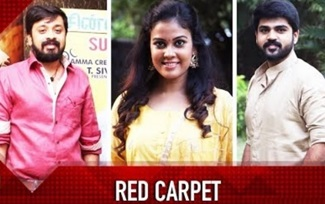 Red Carpet 23-09-2018 Puthuyugam Tv Cinema News
