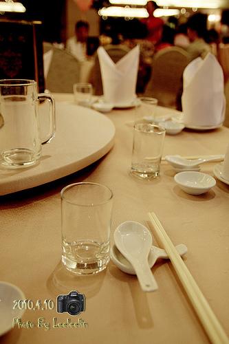 新竹喜宴婚宴住宿 卡爾登飯店
