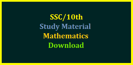ssc-10th-mathematics-study-material-paper-1-2-download-march-public-exams