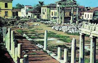 Η υποταγή του ελληνικού κόσμου - Ρώμη και Ελλάδα  - από το «https://e-tutor.blogspot.gr»