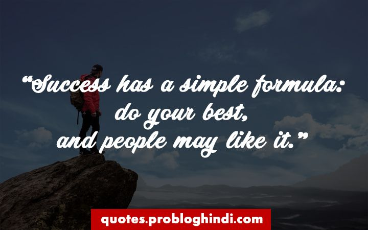 Success Quotes 100 Best Success Sayings For Life And Business