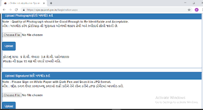 How to registration With Ojas, Governmentvac