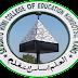 Sa'adatu Rimi College of Education NCE Screening Schedule - 2018/2019