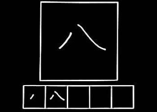 Kanji hachi delapan