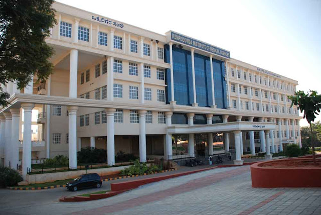 Direct Admission in Kempegowda Medical College Bangalore