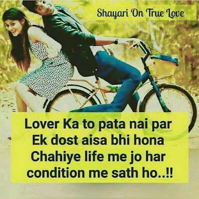 Dil se dil tak Hindi shayari !