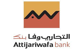 """المؤسسة البنكية """"التجاري وفابنك"""" تفتتح أول مركز ل""""دار المقاول """" في مدينة أيت ملول 15 غشت 2017"""
