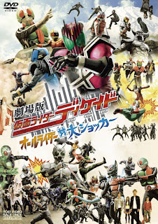 Kamen Rider Decade: All Riders vs. Dai-Shocker MP4 Subtitle Indonesia