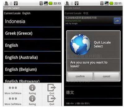 Cara Menambah Bahasa Indonesia di Android