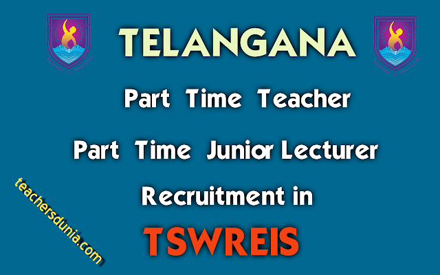 TSWREIS-Part-Time-Teacher-Junior-Lecturer-Recruitment-Notification-2017