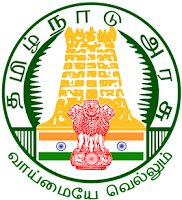 TN Board HSC 12 Result 2016