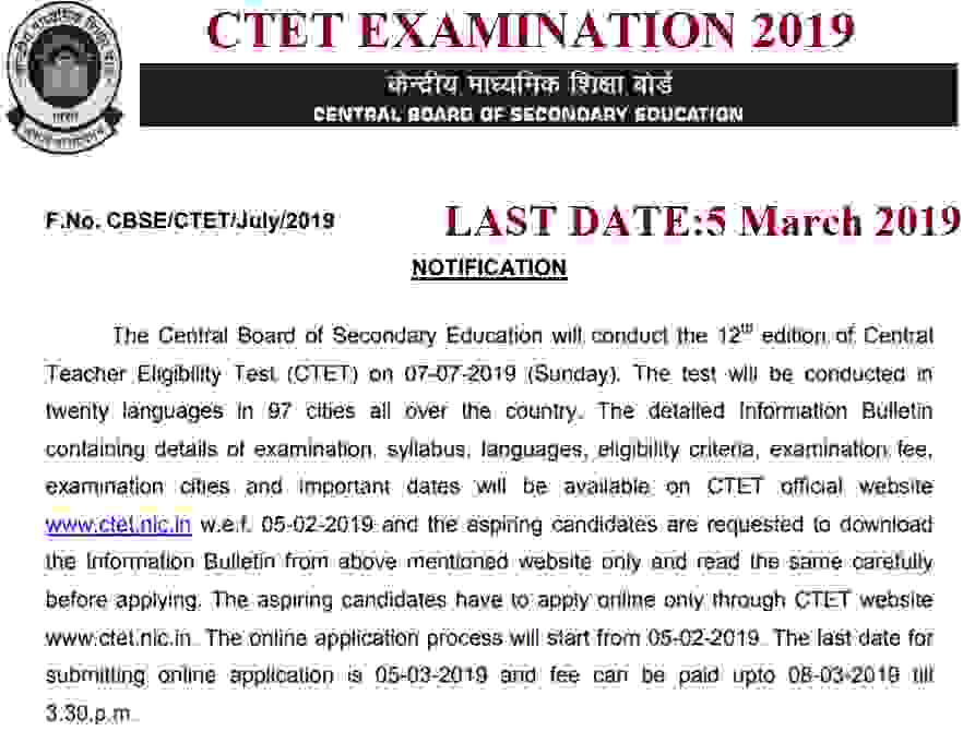 CTET Examination July 2019 Application Form Out - Central