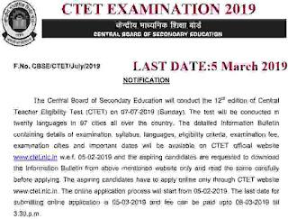 CTET Examination July 2019