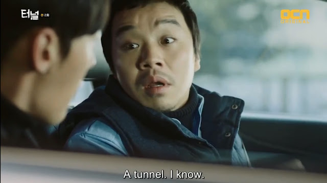Tunnel Korean Drama