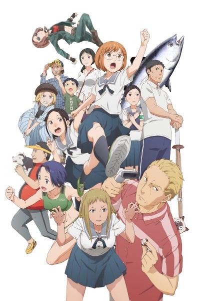 Chio-chan no Tsuugakuro (Chio's School Road) - Todos os Episódios