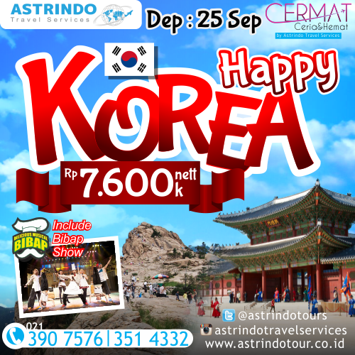 Visit korea discount coupon