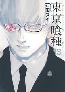 Manga Tokyo Ghoul Volume 13