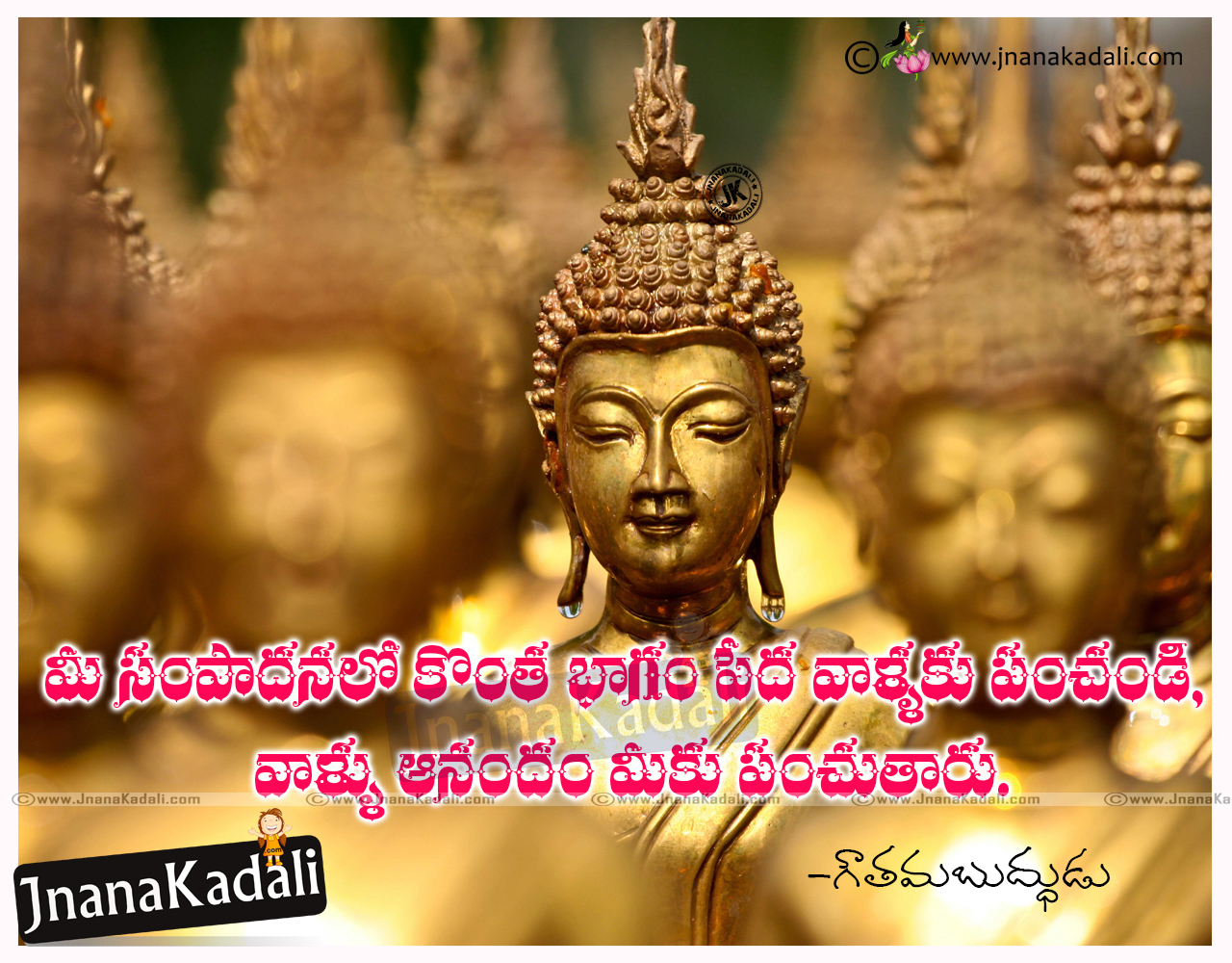 Gautama Buddha Quotes Great Life Golden Wordsgautama Buddha In Telugu Language