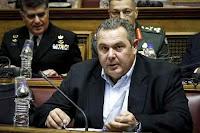 Καμμένος δεν εκχωρούμε τον όρο Μακεδονία