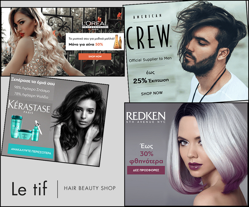 Le Tif – Hair Beauty Shop - 1