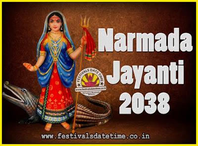 2038 Narmada Jayanti Puja Date & Time, 2038 Narmada Jayanti Calendar