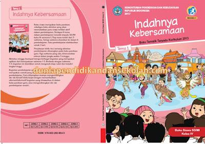 Silabus, KI, KKM, Promes, Prota Serta RPP Kelas 4 SD/ MI Semester 1 K13 revisi 2017