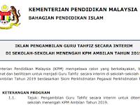 Jawatan Kosong di Kementerian Pendidikan Malaysia - Pengambilan Guru Tahfiz Interim 2019